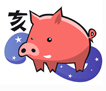 Chinese Horoscope for Pig