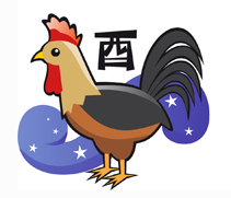 Chinese Horoscope Rooster