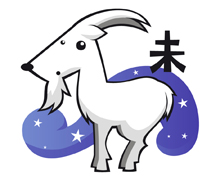 Chinese Horoscope for Sheep